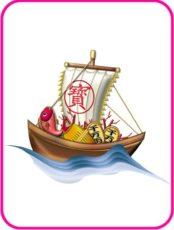 縁起物の宝船