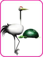 縁起物の鶴と亀